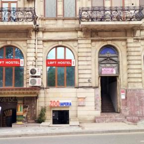 Albergues - Albergue LOFT  Baku